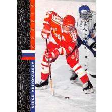 Krivokrasov Sergei - 1995-96 Be A Player No.187