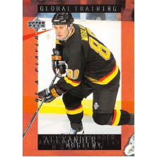Mogilny Alexander - 1995-96 Be A Player No.204
