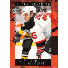 Zelepukin Valeri - 1995-96 Be A Player No.207