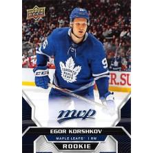 Korshkov Egor - 2020-21 MVP Factory Set Blue No.231